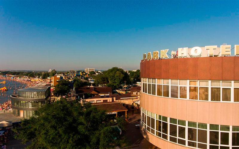 Парк Отель Анапа 3*